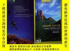 二手書博民逛書店中國三峽罕見2017 11Y203004 出版2017