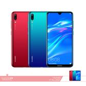 【送原廠禮盒3件組等6好禮】HUAWEI 華為 Y7 Pro 2019 (3GB/32GB) 6.26吋AI雙鏡頭全屏機