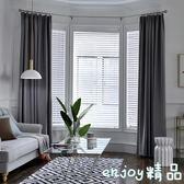 全遮光純色窗簾布料定制落地窗簾