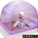 蚊帳 蒙古包蚊帳1.8m床1.5雙人家用加密加厚三開門1.2米床單人學生宿舍