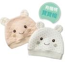 DL冬季保暖嬰兒帽 新生兒帽寶寶保暖帽 出產 胎帽 (50-60)【JD0074】