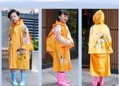 兒童雨衣學生寶寶可愛安全卡通帶背書包位男童女童小孩子雨披