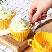 6只裝 蒸米發糕模具不粘小蛋糕模具硅膠烘焙工具【櫻田川島】