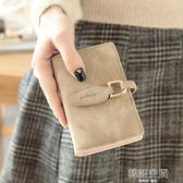 卡包女式韓國可愛小卡包日韓版卡夾卡套多卡位元卡片包名片夾 韓語空間