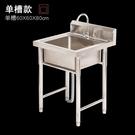 洗菜盆雙槽 廚房不銹鋼水槽洗碗池水池商用...