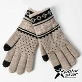 PolarStar 男 楓葉觸控保暖手套『米色』台灣製造│保暖手套│絨毛手套│觸控手套│刷毛手套 P18619