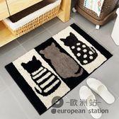 防滑墊/北歐地毯衛生間門口腳墊吸水廚房地墊浴室進門墊子家用「歐洲站」