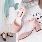 一字帶涼鞋女中跟粗跟新品夏季低跟5cm百搭夏天仙女學生鞋
