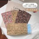 台灣製花花系列二重紗手工車製口罩套 獨具衣格 H554