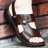 涼鞋-涼鞋男夏季新款牛皮休閒沙灘鞋厚底防滑夏天中年涼拖鞋子交換禮物
