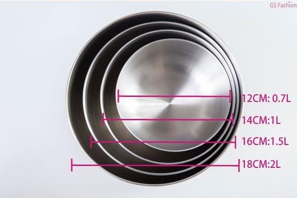 免運【用昕】【4入】斑馬高型調理碗 附蓋