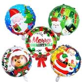 【BlueCat】聖誕節閃亮18吋圓形鋁膜氣球 佈置
