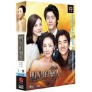 明星的戀人 DVD 雙語版 ( 崔智友/劉智泰/李基宇/車藝蓮/成智陸/奇太映/李俊赫 )