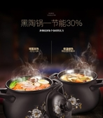砂鍋燉鍋耐高溫瓦罐湯煲陶瓷小號沙鍋煲湯鍋家用明火燃氣湯鍋 CIYO黛雅