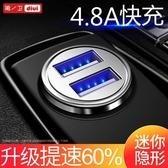車用充電器手機車充USB快充汽車用多功能一拖二點煙器插頭萬能型
