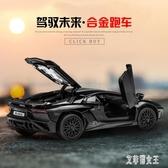 車模型仿真合金小汽車男孩玩具跑車車模兒童玩具車汽車警車 xy4810【艾菲爾女王】