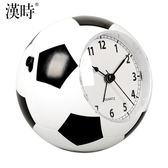 漢時鐘表學生鬧鐘創意簡約現代足球靜音卡通兒童床頭小鬧鐘HA09 卡布奇诺