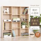 《HOPMA》經典十二格書櫃...