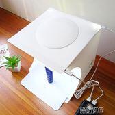 攝影棚 小型折疊拍照箱迷你柔光箱led 燈伸縮可折疊攝影棚淘寶簡易拍攝台