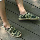 帆布鞋 情侶款透氣休閒鞋 迷彩布鞋【非凡上品】nx2478