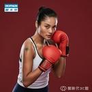 迪卡儂 成人拳擊手套男女散打泰拳格斗搏擊初學者拳套 100 BOXG 創時代