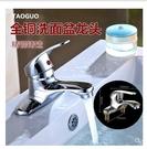 現貨不用等 全銅冷熱洗臉盆老式雙孔水龍頭單把家用衛生間洗手盆面盆龍頭
