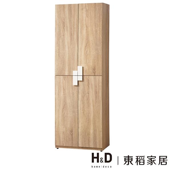 多莉絲2尺四門鞋櫃(21JS1/407-6)/H&D東稻家居