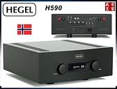 公司貨 - 挪威 hegel H590 綜合擴大機 - 輸出功率:301瓦/8歐姆