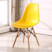 簡約時尚休閒塑料椅創意電腦椅子辦公餐椅會議椅YYP  歐韓流行館