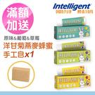 多件優惠 因特力淨兒童酵素牙膏40g(原味/草莓/葡萄)--滿額贈 洋甘菊燕麥蜂蜜手工皂(市價220元)