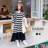 【HC5297】彈力條紋 荷葉裙襬拼接洋裝