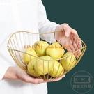 水果盤果籃創意高端輕奢客廳茶幾家用簡約網紅零食收納筐盆【輕派工作室】