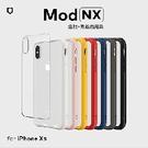 犀牛盾 iPhone Xs Mod NX邊框背蓋二用手機殼-白/黑/紅/黃/粉/灰/藍