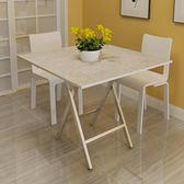 可折疊小餐桌戶外便捷式簡易吃飯桌家用簡約陽臺手提野餐桌子·樂享生活館liv