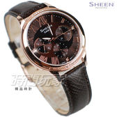 SHEEN SHE-3058PGL-5A 施華洛世奇 羅馬時刻鑲鑽 三眼女錶 咖啡色 皮帶 SHE-3058PGL-5AUDR CASIO卡西歐