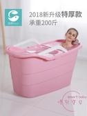 成人家庭洗澡桶加厚塑料家用兒童沐浴桶泡澡桶大號坐浴盆浴缸有蓋 xw 【快速出貨】