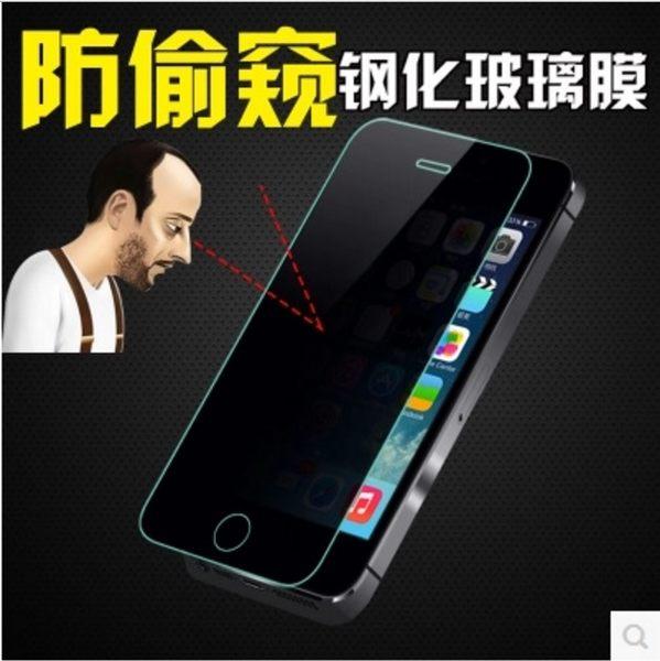 9h防窺 鋼化玻璃貼 保貼 Apple iPhone i6s i6Plus i6+ i6 防窺片 9H 保貼