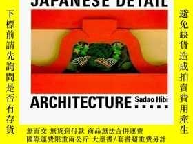 二手書博民逛書店Japanese罕見Detail: ArchitectureY3
