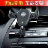 車載無線充電支架蘋果x車載無線充電器【3C玩家】