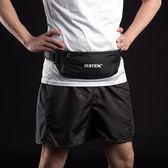 運動腰包多功能防水戶外登山手機腰包大容量貼身超輕男女跑步腰包 QG435『愛尚生活館』