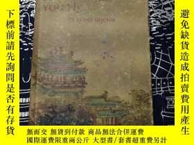 二手書博民逛書店CHE罕見PALACE OF ETERNAL YOUTH(長生殿英文版)Y22687 洪異著 外文出版社 出