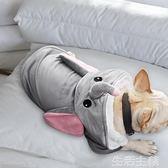 寵物衣服 伊麗變身裝狗狗衣服秋冬新款cosplay泰迪法斗四腳兩腳小中大型犬 生活主義