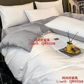北歐風床上冰絲四件套夏季床單被套夏天床品單人床【時尚好家風】