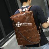 圓桶雙肩包男旅游包時尚潮流男士鏈條背包大容量鐵鏈書包