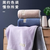 浴巾家用純棉全棉吸水速干不掉毛加大裹巾【極簡生活】