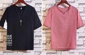 夏季亞麻短袖t恤男韓版五分袖潮流七分袖寬鬆 棉麻半袖體恤上身服