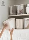 懶角落 塑料廚房整理盒加厚帶蓋密封冰箱收納盒食物儲物盒66185 交換禮物