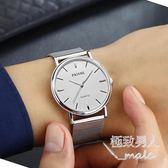 超薄簡約鋼帶學生時尚潮流石英錶防水SMY5430【極致男人】