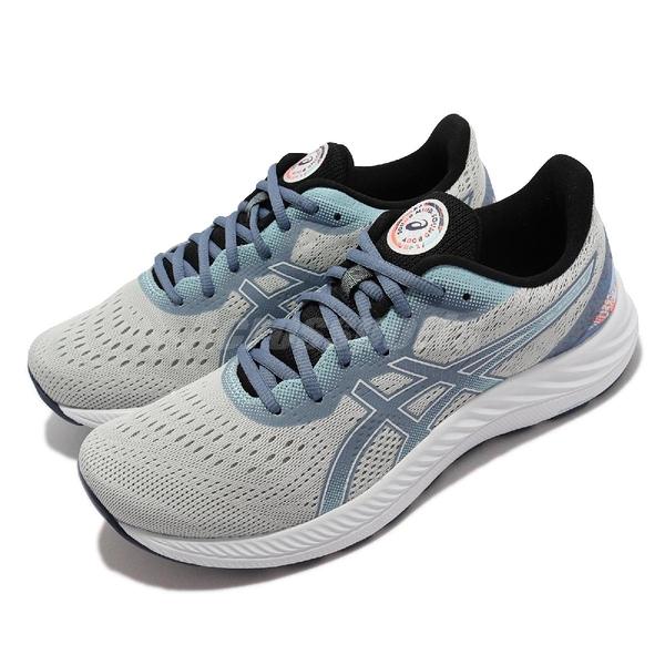 Asics 慢跑鞋 GEL-Excite 8 灰 藍 入門款 亞瑟士 男鞋 運動鞋 【ACS】 1011B311960