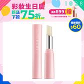 【新品上市】1028 山茶花精萃護唇膏